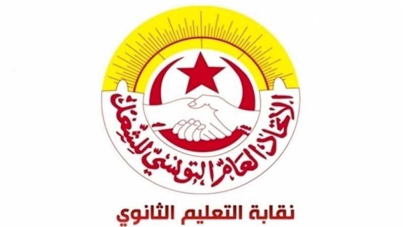 جامعة التعليم مصرة على إيقاف الدروس ل10 أيام بهدف كسر حلقة العدوى ..